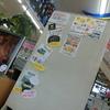 前略おふくろ様 掲示板はじめました・・・  軽専門店です。