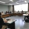 丸山正樹さん講義1