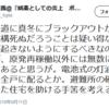 藤田直哉さんはそこまで変なことを言っていない。