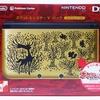 【購入】ニンテンドー 3DS LL ポケットモンスター X パック プレミアムゴールド / ポケットモンスター Y パック プレミアムゴールド (2013年10月12日(土)発売)