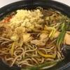 ゆずかしわそば@幌加内製麺 イオンモール札幌発寒店