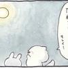 4コマ漫画「満月」