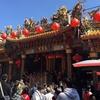 台湾で旧正月。