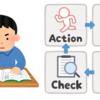 資格の学習にPDCAサイクルを活用すれば合格できる