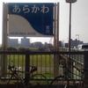 東京ゲートブリッジまで走ってきました♪