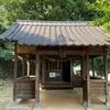 稲荷神社( 広島県三原市須波1丁目1-1)