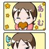 VS クレーマー【育児4コマ】