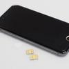 格安SIMのBIGLOBE SIMを購入して2500円もらえるキャンペーン実施中!乗り換えに最適!