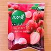 グリコ アイスの実 濃密 大人の苺 とちおとめ苺ブレンド(期間限定)【コンビニ】