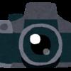 縦長のWebページ全体のスクリーンショットを撮る方法