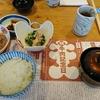 【今半 食べ放題】牛肉記念日