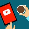 YouTubeの『ブランドアカウント』のメリット!【作り方、スマホ、pc、複数のチャンネル】