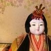わが家のお雛様は『入れ目』が可愛らしい木目込み人形です