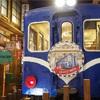 【高雄】日本の昭和にタイムスリップ!?台湾の昔を感じるレトロなレストラン「新台灣原味餐廳」