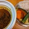 1/2日分の野菜! スパイス香るスープカレー