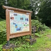 【ドライブしてきました】秋山郷へ行くには?|新潟県側から入った方が楽です