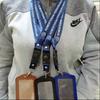 Atribut Karyawan dengan Sablon Tali ID Card Unit