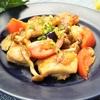 めんつゆ一本で楽うま!鶏肉とトマトとナスのめんつゆバター炒めの作り方・レシピ