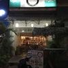 空港近くのALOHAONOさんのお店で食事しました。