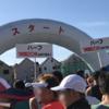 【レポ1】スタートまで【高槻シティハーフ2020】