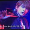 ヴァンパイアとホモの話(少年倶楽部5/12 LOST MY WAY)