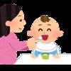 はじめての離乳食の注意点、食物アレルギーの原因となる食材を知ろう。