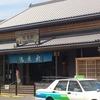 サイクリング 成田・佐原へ自転車で行ってきました 続き