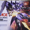 【組み立て】HG  ドラド (機動戦士ガンダムAGE) 1/144【レビュー】【改造】