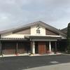 「今錦」の米澤酒造さんに行ってみた!