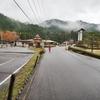 クオーレの里の池(岐阜県白川)