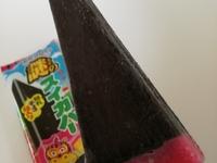ロッテ「謎のスイカバー」は、黒いだけのスイカバーである。黒いスイカバーを楽しむだけである。