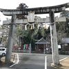 初詣(亀岡)