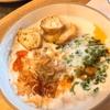四谷で台湾式朝食と熱々の胡椒餅【四ツ谷一餅堂 】豆漿が食べられます。