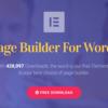 WordPressのプラグイン「Elementor」がすごすぎる