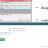 corabo+Designer:外から渡すパラメータの限界文字数って?