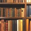 【神保町の北沢書店】洋書のディスプレイブックを買いに神保町に行ってきた。
