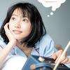 武田玲奈、10代メモリアル写真集を初公開 ビキニ姿&大人の色気も披露