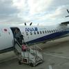 【旅行記】[日本周遊&武漢⑮]ANA NH354 鹿児島(KOJ)⇒名古屋中部(NGO)