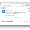 Chrome で開いているタブの URL をキーボード操作だけで Markdown 形式にしてコピーする
