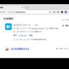 Chrome で開いているタブの URL をキーボード操作だけで Markdown 形式にしてコピーする