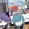 Rank.5 EVENT REPO-JAEPO&闘会議2017-
