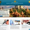 ミャンマーのビザをオンラインで取得するぞ!!