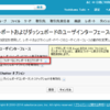SFDC:Spring'14 Pre-Release環境で新機能を体験しました -Part3-