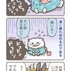 出産・育児漫画 〜お腹が大きくなると…その3〜