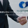 Titan FXとMyfx Marketsにおける入出金事情