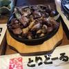 【垂水】とりどーる ~家族ずれ多しの鳥料理~