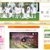 SKE48メンバーのアメブロ記事をチェック!(SEO・集客など)