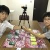 第1回はっちDMCS決勝第2回戦:hikoju vs. 「バード」