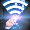 ライトフィデリティ(Li-Fi)市場は2024年までに20億ドルを超える