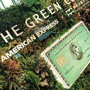 アメックスとダイナースクラブ、どっちがステータス性の高いクレジットカード?Twitterアンケートで1,542人に質問してみた。